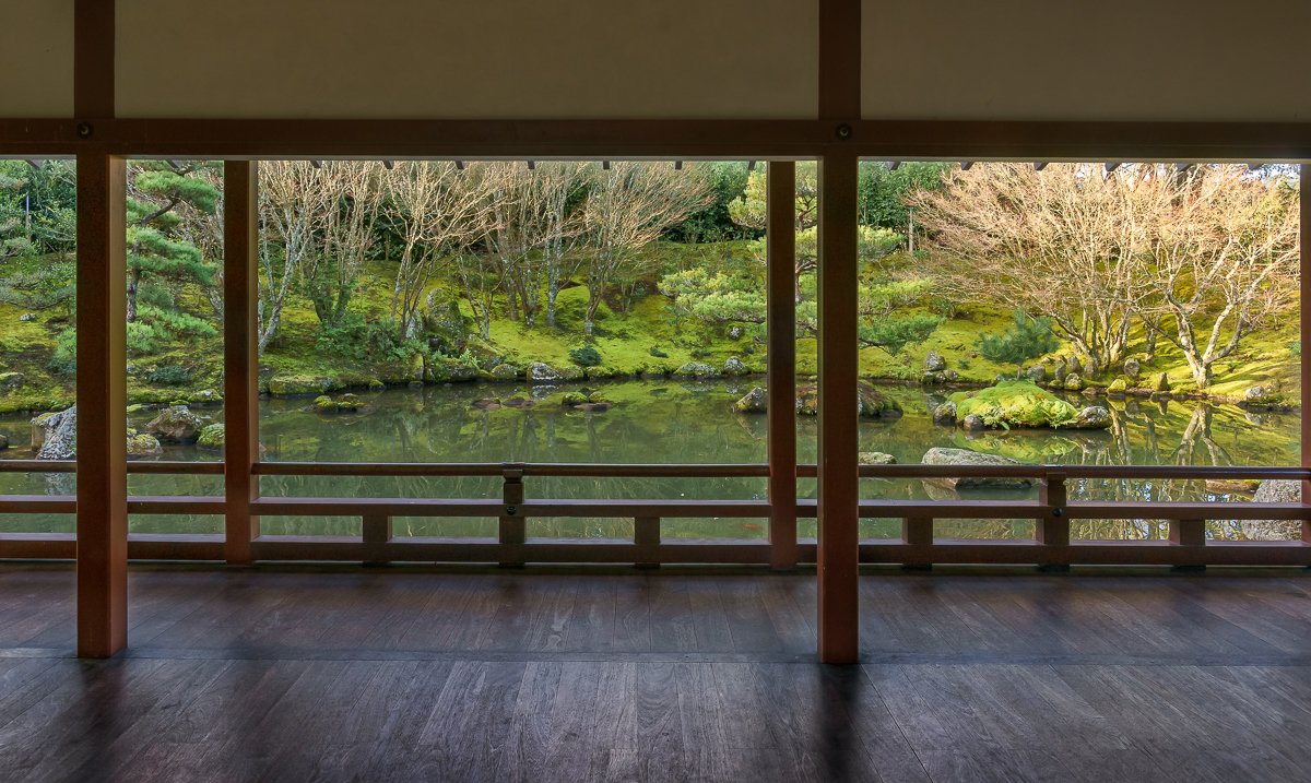 Hamilton_Gardens_Japanese-2.jpg